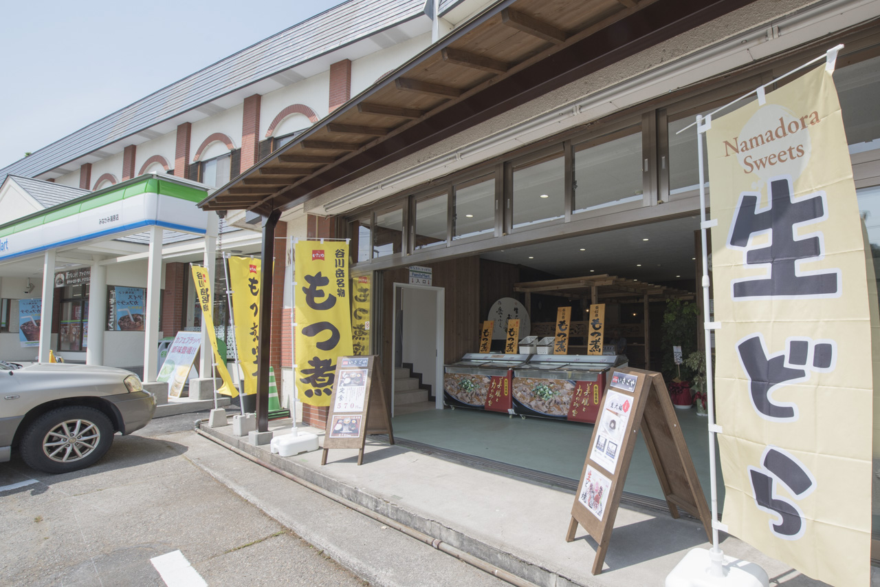 yubaraten_01